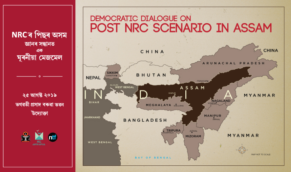 Democratic Dialogue on Post NRC Scenario in Assam